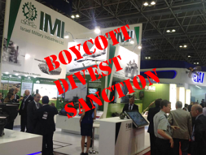 Israel Military Industries at LAAD Defence & Security Exhibit, Brazil 2015